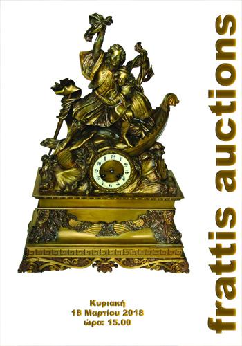Λιθόγραφα, Χαρακτικά, Κοσμήματα, Φιλελληνικά & Παραδοσιακές Ενδυμασίες