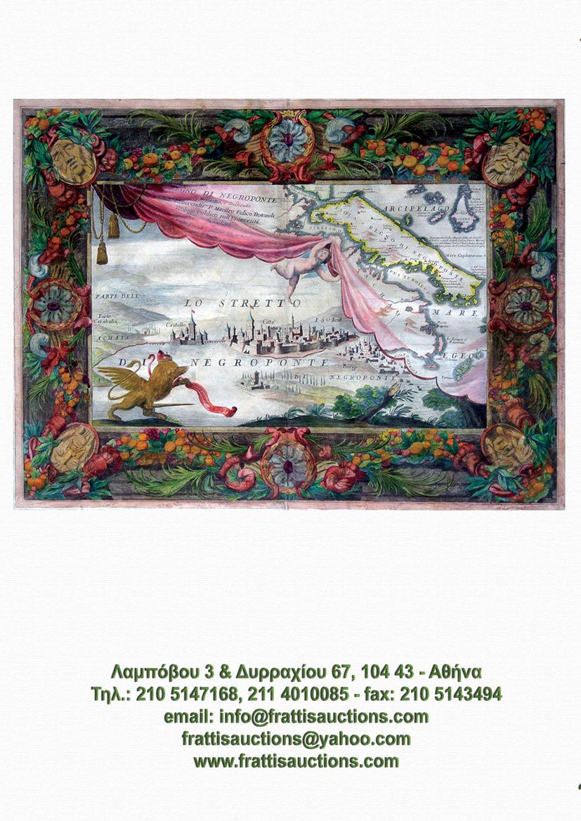 Auction 49 - Β
