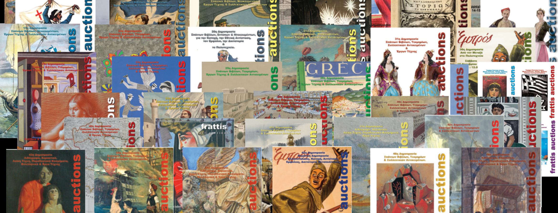 Δημοπρασία Σπάνιων Βιβλίων, Τεκμηρίων, Συλλεκτικών αντικειμένων, Λιθόγραφων, Χαρακτικών, Λαϊκής Τέχνης, Φιλελληνικών & Έργων τέχνης
