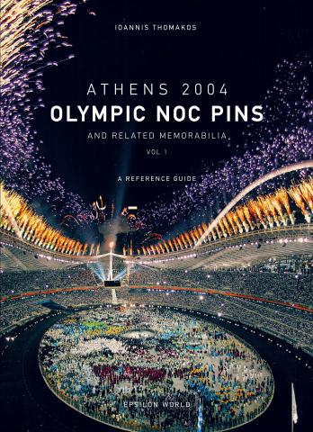 Athens 2004 Olympic NOC Pins